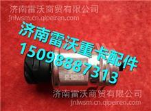 WTC2.6X4A1-646重汽豪沃HOWO轻卡车速传感器/WTC2.6X4A1-646