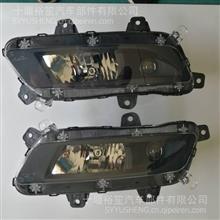 东风商用车原厂各种灯具/3772020-C4300