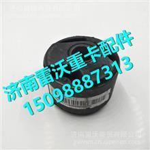 LG1613433035重汽豪沃HOWO轻卡橡胶衬套总成 /LG1613433035