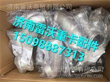 VG1095110042中国重汽亲人配件豪沃增压器连接弯管/VG1095110042
