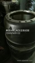 新款制动鼓/A6E
