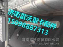 WG9725951707汕德卡C7H二轴挡泥板前支架总成/WG9725951707