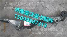 850W41701-6001汕德卡C7H驾驶室后悬下支架总成/850W41701-6001