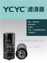 一超ZF变速箱液压滤采埃孚变速箱液压油滤芯AP119016/0750131053H
