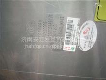 T7HT5G铝合金油箱/WG9925555691