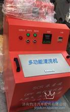0001SCR尾气处理系统清洗机/ 0001