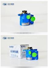 云内动力原装发动机配件41024100490YN33D19YNF40转向助力泵动力/HA0235 SHA4627 X10000577
