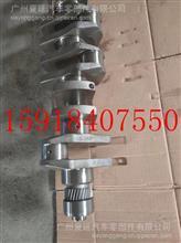 潍柴动力WD618曲轴/61800020021