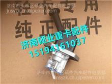 重汽豪沃HOWO轻卡手制动阀/LG9700360003
