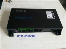 WG9716580023重汽豪沃电脑板/WG9716580023