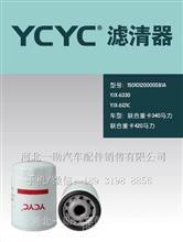 一超联合重卡机油滤芯YJX-6330 YJX-6121C/150101200005B1A