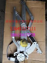 重汽豪瀚车门玻璃升降器总成/豪瀚玻璃升降器WG1671330202/WG1671330202/1