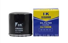 环球机油滤UJ-1660B/环球滤清器厂家批发价格