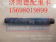陕汽德龙配件空调水管DZ91259535210/DZ91259535210