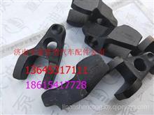 重汽豪沃喷油器压板/重汽豪沃高压油泵压板VG1540080021E/VG1540080021E