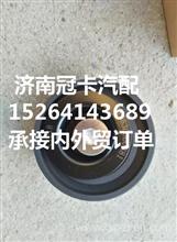 欧曼潍柴发电机皮带风扇涨紧轮/612630060881