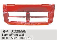 原厂直供天龙前面板 5301510-C0100/5301510-C0100