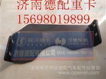 陕汽德龙配件排气管支架DZ95319541206/DZ95319541206