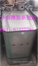 WG9725542530重汽后处理系统SCR箱/WG9725542530