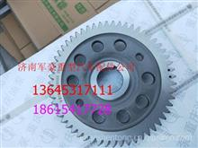 豪沃A7喷油泵齿轮总成重汽D12发动机高压油泵齿轮VG1246080059/VG1246080059