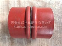 陕汽德龙F3000冷却系统内氟外硅胶管/DZ93259535302