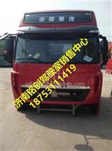 中国重汽豪沃T7H驾驶室总成 重汽豪沃T7H驾驶室壳子/中国重汽豪沃T7H驾驶室壳体