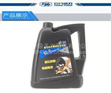 云内动力原厂齿轮油 GL-5(85W/140)(4L)/AC0034R 专用机油