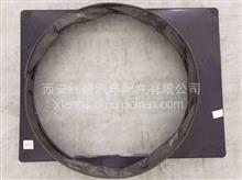 陕汽德龙F3000冷却系统护风罩/DZ95259536092