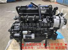 锡柴发动机总成/4DW柴油机490气刹、齿轮传动24V凯马/江淮/福田