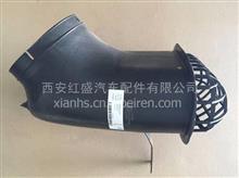 陕汽德龙X3000增压器进气管/DZ97259190435