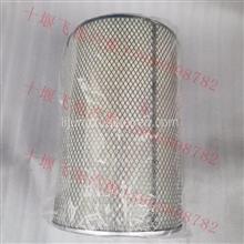 A660-SET2 A660-020/030原厂弗列加东风天龙空气滤芯/A660-SET2 A660-020/030