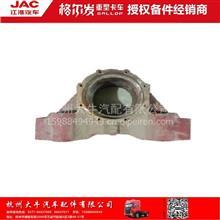 JAC江淮格尔发自卸车牵引车载货车平衡轴轴壳钢板座钢板支架/55263-Y1590