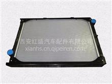 陕汽德龙F3000冷却系统散热器总成/DZ95259532212