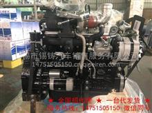 锡柴发动机总成/4DW柴油机490国三单体泵配拖拉机/4DW93-75GG3U-AS20