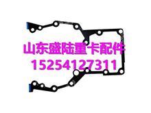 081V01904-0010重汽曼发动机MC07飞轮壳密封垫/081V01904-0010