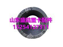 080V02502-0129重汽曼MC07发动机活塞销/080V02502-0129