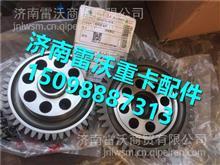 200-02115-0278重汽曼MC11发动机曲轴前齿轮/ 200-02115-0278
