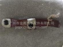 福田欧辉宇通等等客车系列转向横拉杆臂/SH-HFF3003113CK1F-AK