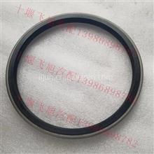 31N-04080原厂EQ153后轮古油封/31N-04080
