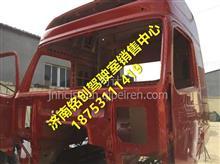 中国重汽豪沃T7H驾驶室壳体 重汽豪沃T7H驾驶室篓子/中国重汽豪沃T7H驾驶室壳体