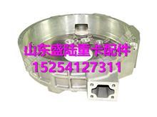 081V01401-5301重汽曼发动机MC05飞轮壳/081V01401-5301
