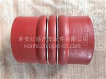 陕汽德龙F3000冷却系统内氟外硅胶管/DZ93259535303