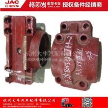 JAC江淮格尔发牵引车自卸车载货车平衡轴轴壳炮台钢板座钢板底座/HFF2918005CKJH-2