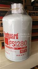 FS1280油水分离器器/FS1280/C3930942
