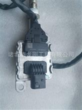北汽福田瑞沃康明斯配件氮氧传感器总成 康明斯发动机配件/福田瑞沃康明斯配件大全