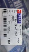 东风柳汽霸龙玉柴发动机风扇皮带YC80-10PK-2180B