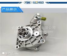 云内动力原厂配件D20TCIE,D25TCIE 真空泵总成 D20TCID/X10000237 真空泵总成 D20TCID