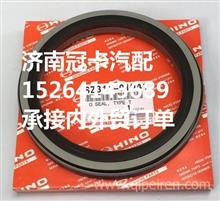 广汽日野700搅拌车P11C发动机曲轴后油封/SZ311-01041