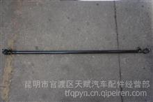 重汽斯太尔1061转出横拉杆总成/长度1米