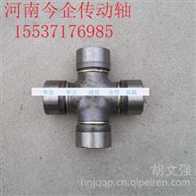 2201030-1H 传动轴十字轴 万向节 轴承 解放/传动轴总成配件大全